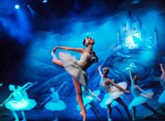Ballet. El lago de los cisnes